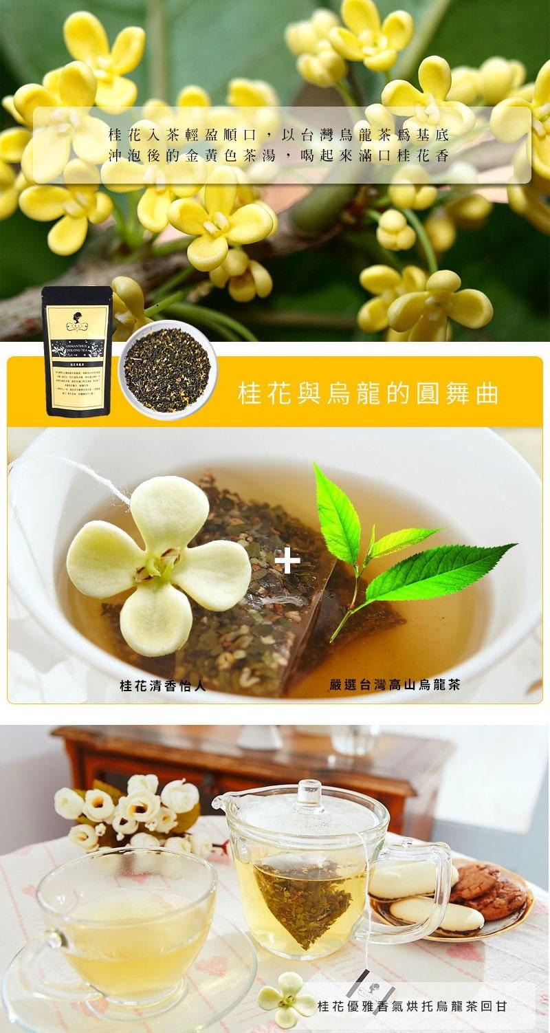 Osmanthus Oolong Tea - Benefits