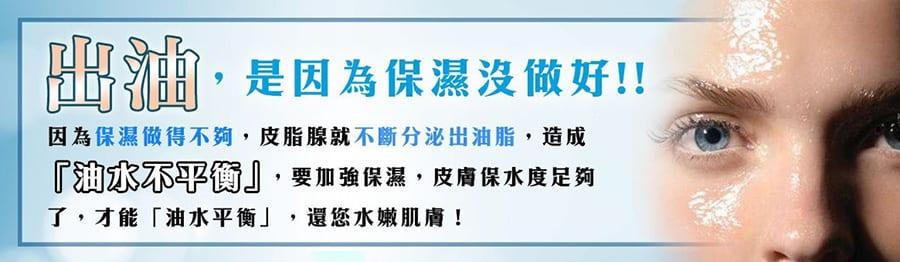 Dr.Douxi Renewing Moisturizing Lotion - Product Introduction