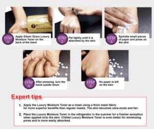 Gold Luxury Moisture Toner - How to use