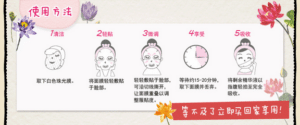 Lavender Moisturizing Mask - How to use