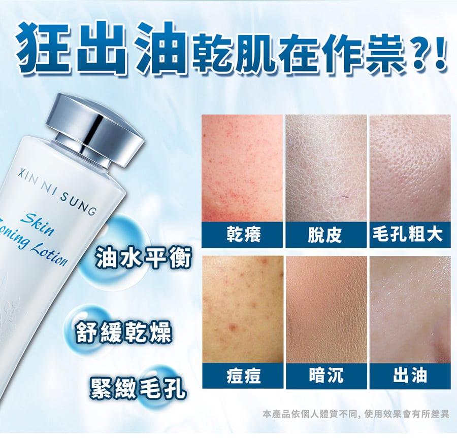 Dr.Douxi Skin Toning Lotion - Product Benefits 02