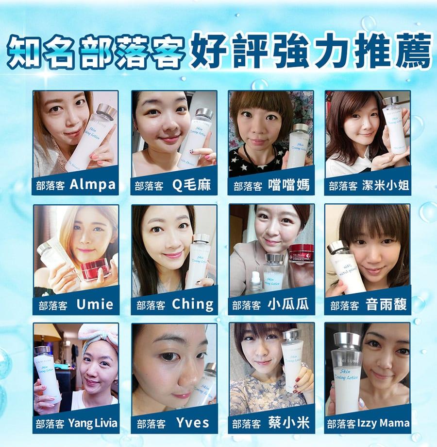 Dr.Douxi Skin Toning Lotion - Product Reviews 01