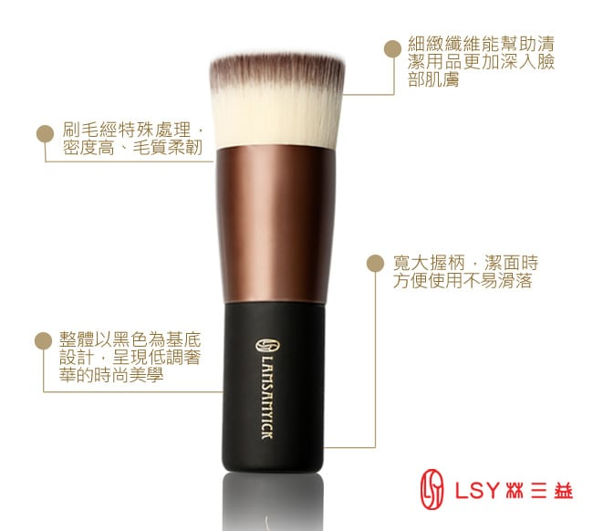 Clean Face Brush - Feature 3
