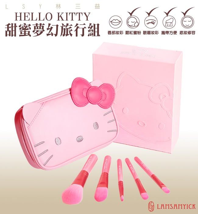 Limited Edition Hello Kitty Travel Brush Set - Introduction