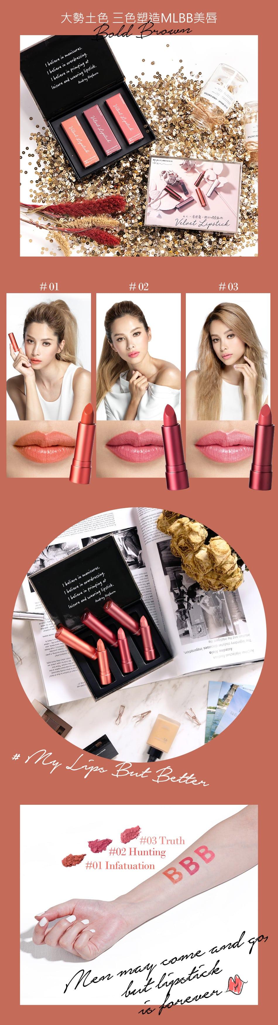Long-Wear Velvet Lipstick - Product Color Swatch