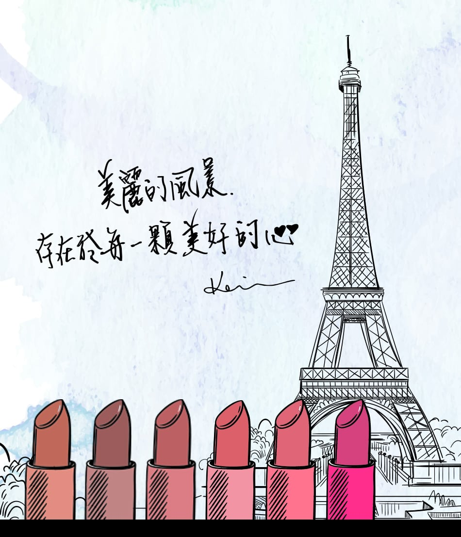 Long-Wear Velvet Lipstick - Product Graphic