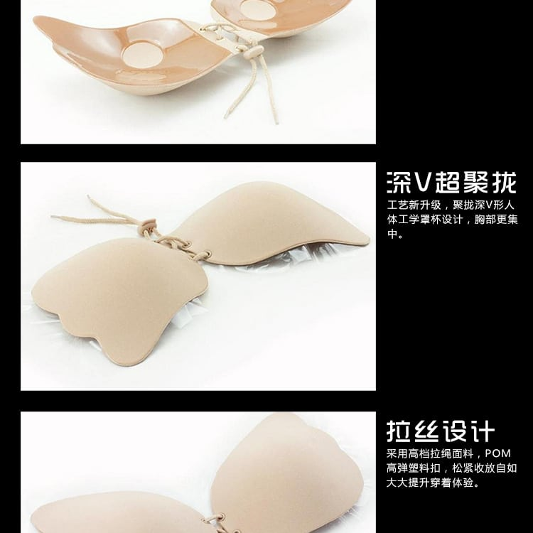 LA LA Push-Up Bra Beige - Product Info 16