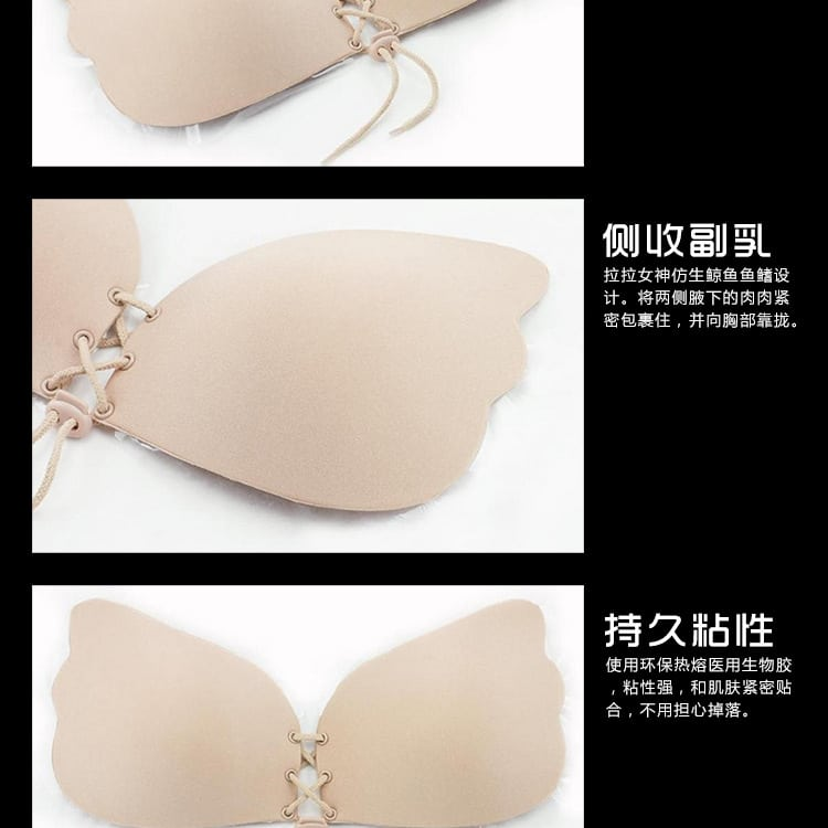LA LA Push-Up Bra Beige - Product Info 17