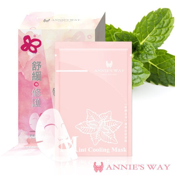 Mint Cooling Silk Mask - Product Packaging