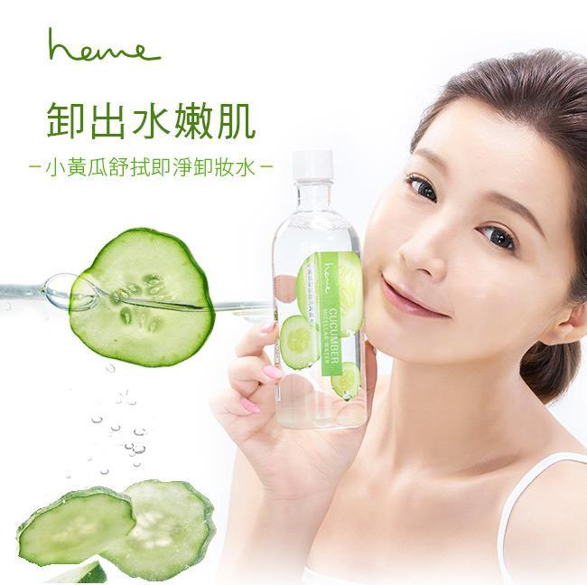 Cucumber Micellar Water - Feature 1