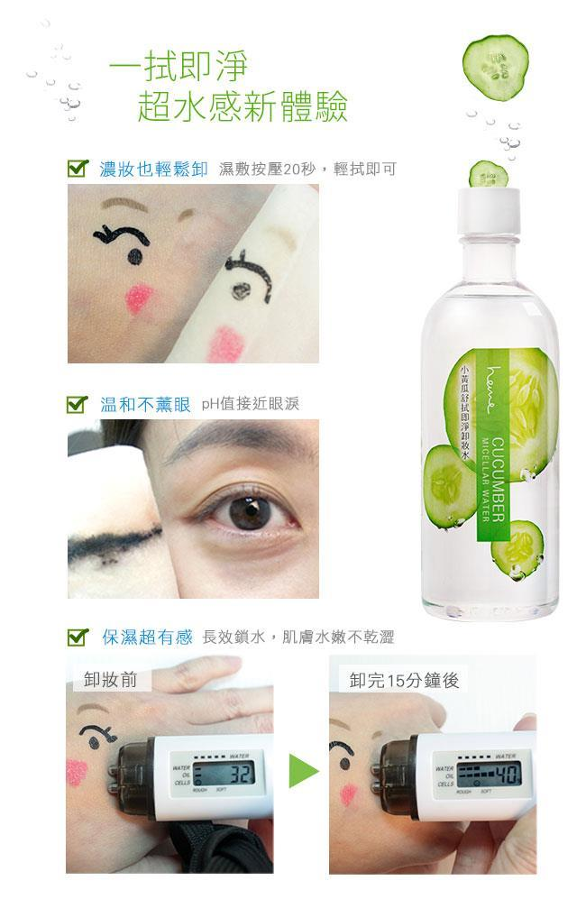 Cucumber Micellar Water - Feature 2