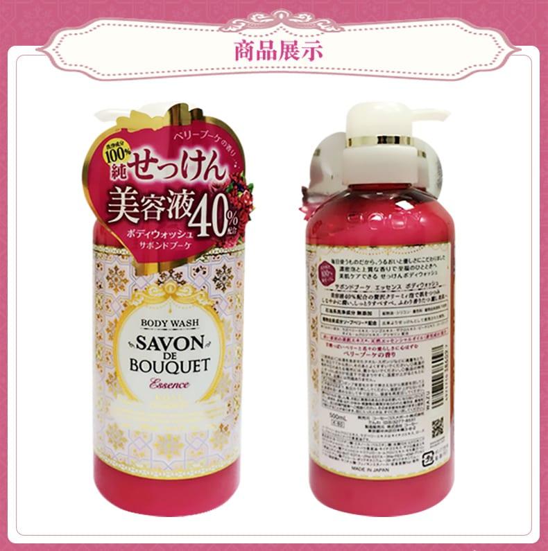 Savon De Bouquet Body Wash - Feature 2
