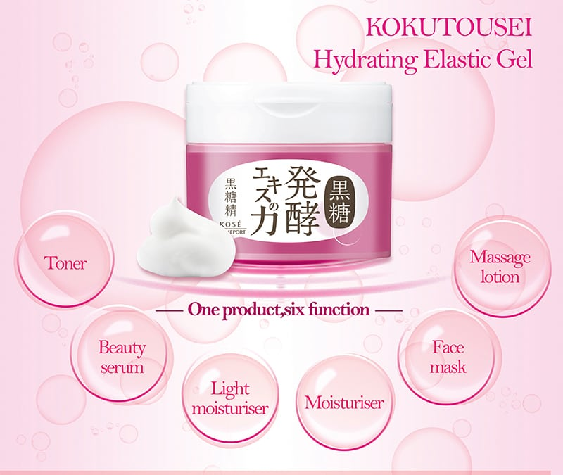 Kokutousei KT Hakkou E Gel Cream - Feature 2