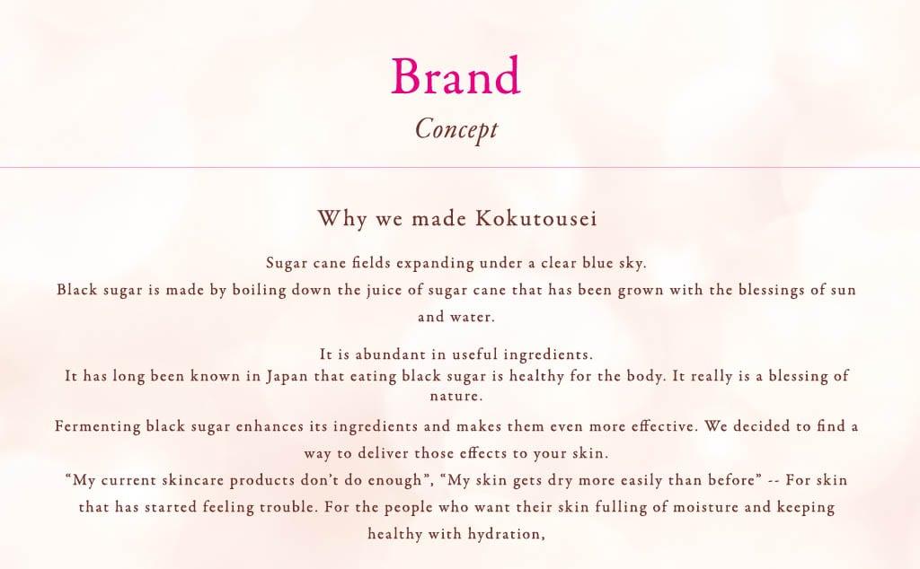 Kokutousei KT Hakkou E Gel Cream UV - Intro 1
