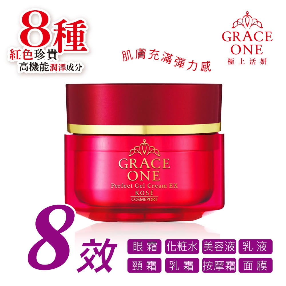 Grace One Perfect Gel Cream EX - Feature 1