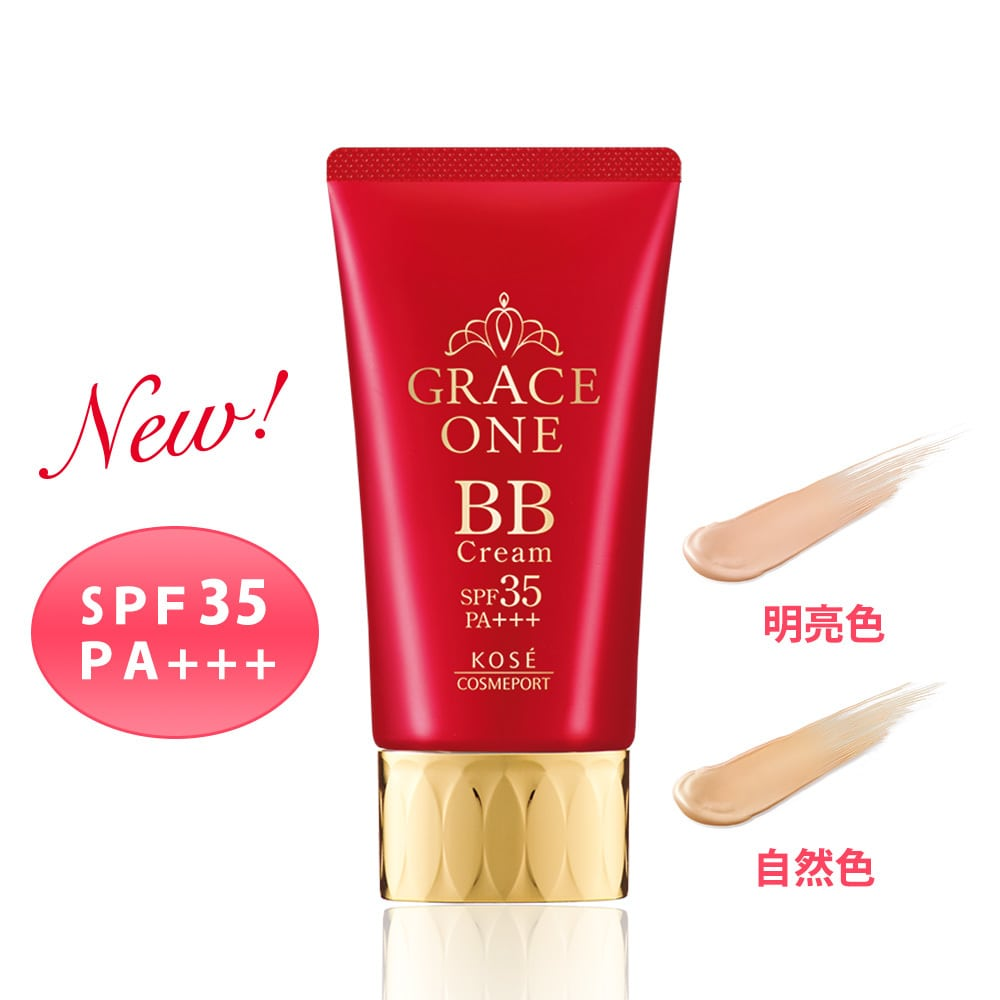 Grace One BB Cream SPF35 PA+++ - Feature 1