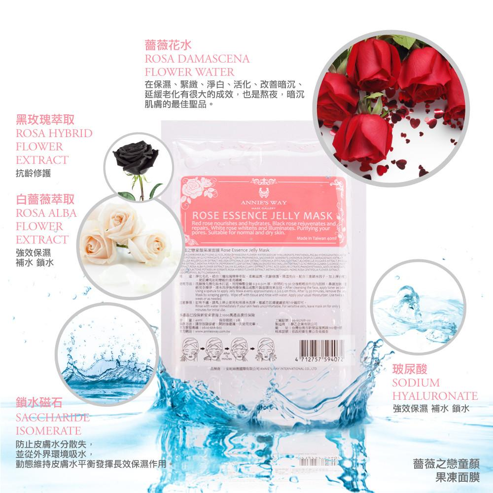 Annie's Way Jelly Mask - Product Description 02