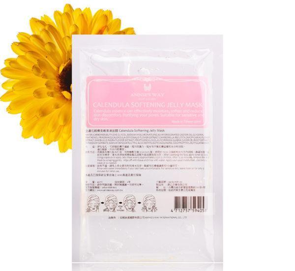 Calendula Softening Jelly Mask - Product Image