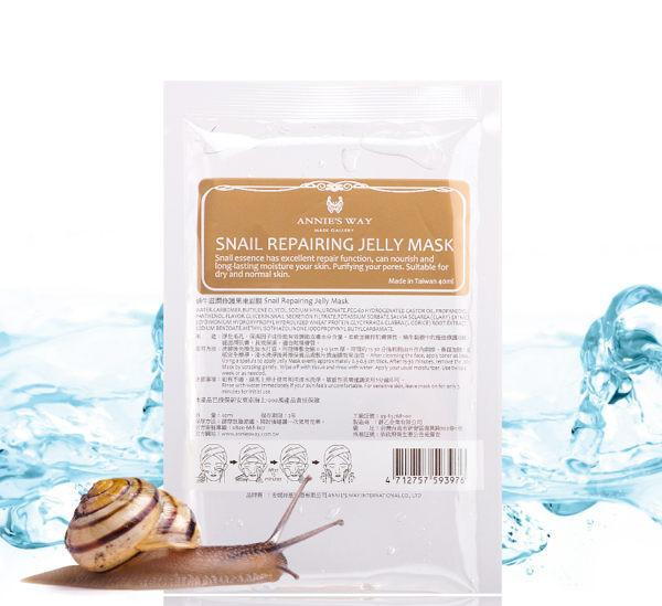 Snail Repairing Jelly Mask - Product Description
