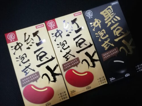 Ejia Slim Q Powder Packet Drink (Red Bean) photo review