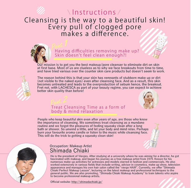 Softymo Lachesca Cleansing Sheet - Instructions