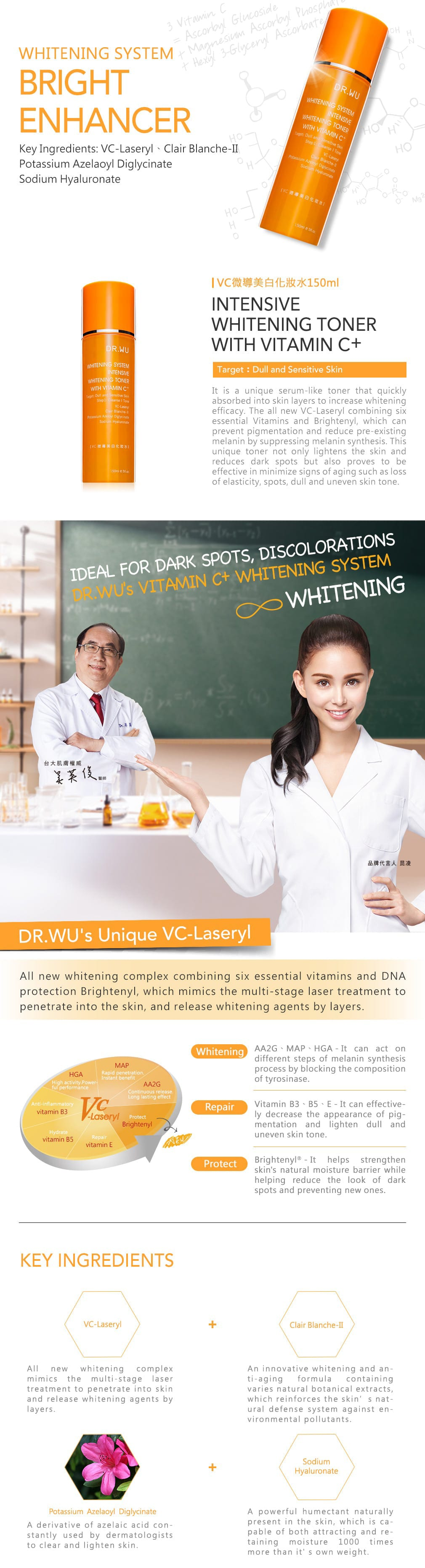 Intensive Whitening Toner - Product Information