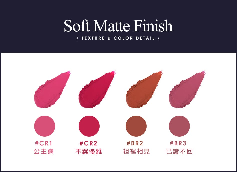 Intense Matte Lip Stain - Color Swatch 01