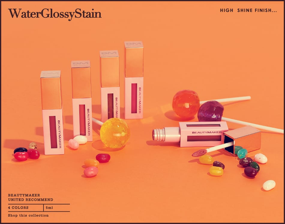 Beautymaker Water Glossy Stain - Product Packaging