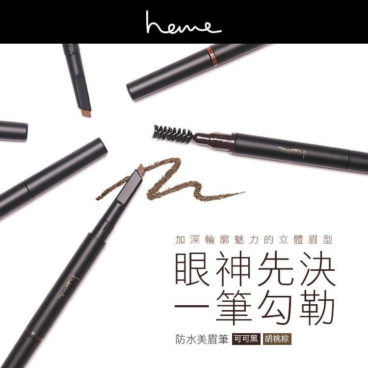Heme Waterproof Brow Pencil - Product Banner