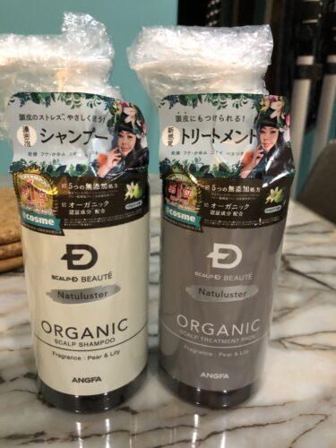 ANGFA Scalp-D Beaute Natuluster Organic Scalp Shampoo photo review