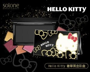 Hello Kitty MakeupBox Medium - Product details