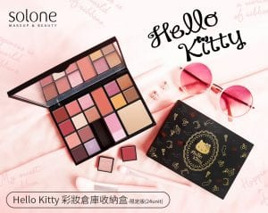 Hello Kitty MakeupBox Large - Product detail