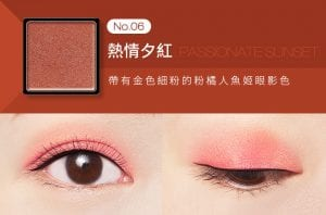 Customized Lava Eye Shadow - Colors exhibition No06