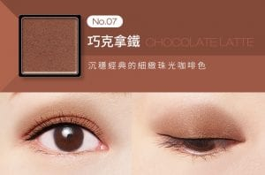 Customized Lava Eye Shadow - Colors exhibition No07