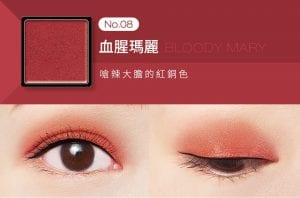 Customized Lava Eye Shadow - Colors exhibition No08