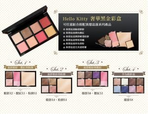 Hello Kitty MakeupBox Medium - Product introduction