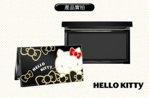 Hello Kitty MakeupBox Medium - Product Image