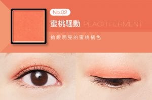 Customized Lava Eye Shadow - Colors exhibition No02