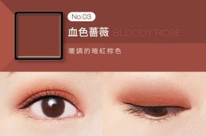 Customized Lava Eye Shadow - Colors exhibition No03
