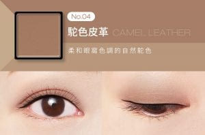 Customized Lava Eye Shadow - Colors exhibition No04