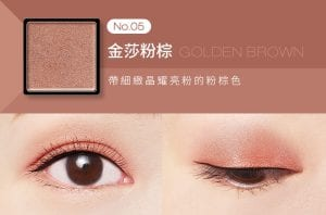 Customized Lava Eye Shadow - Colors exhibition No05