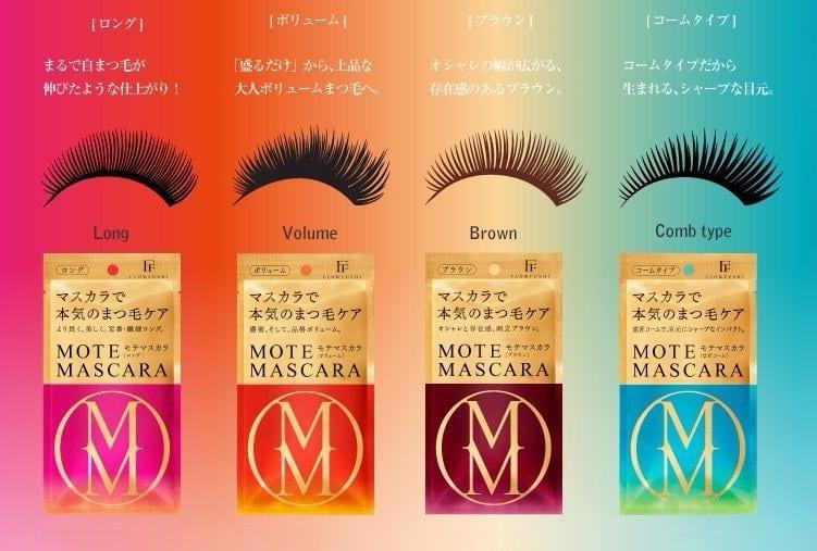 Flowfushi Mote Mascara - Product Colors