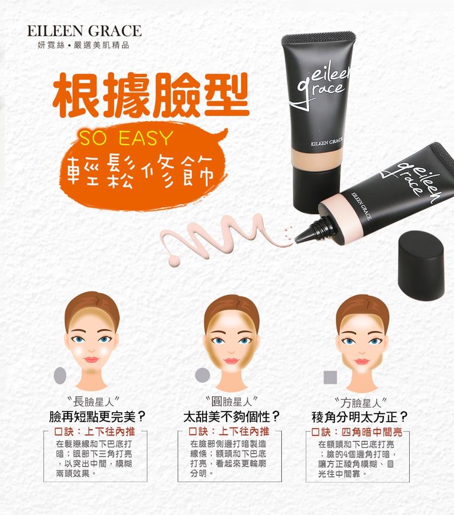 3D-Face Contour Liquid - How to use