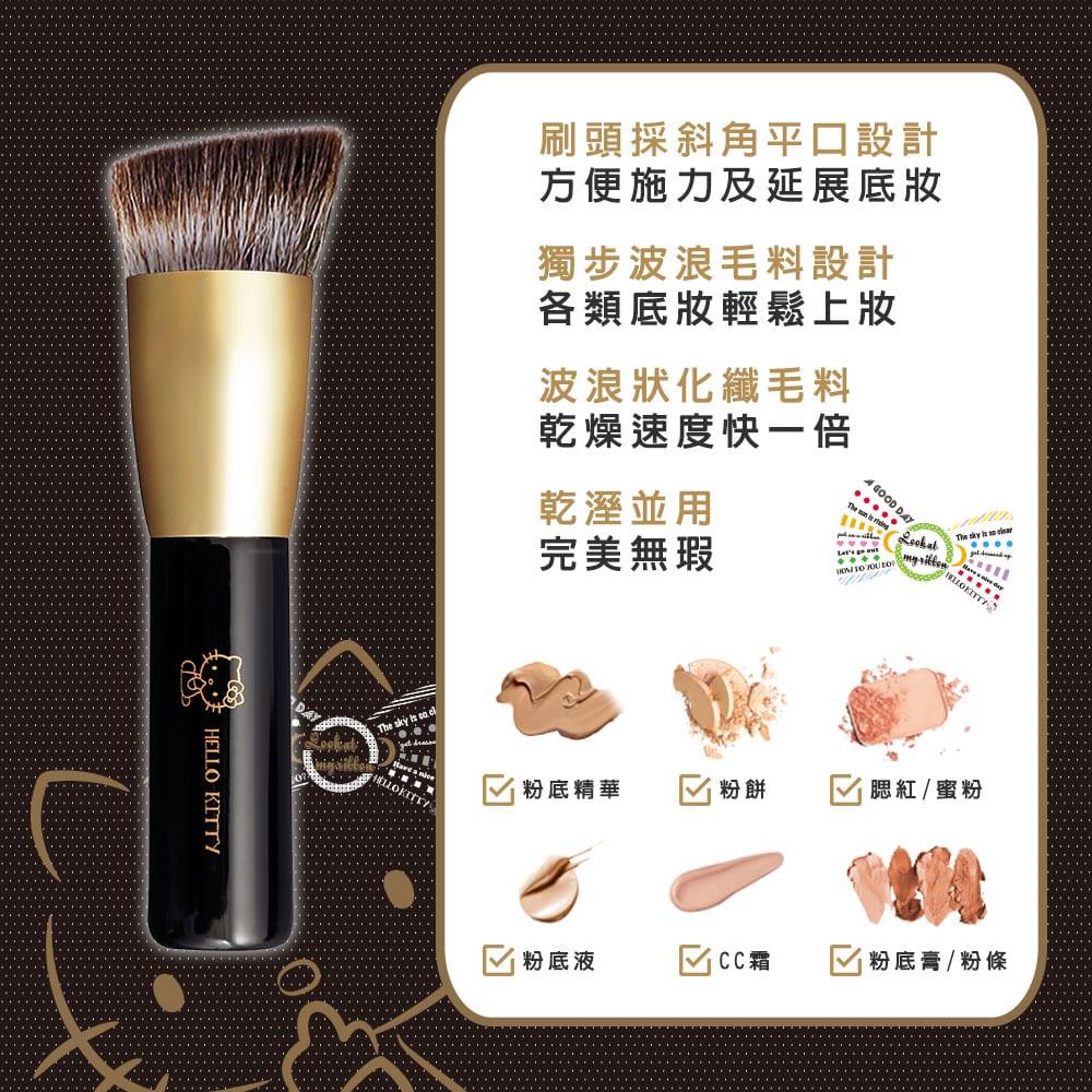 Hello Kitty Foundation Brush - Product Usage