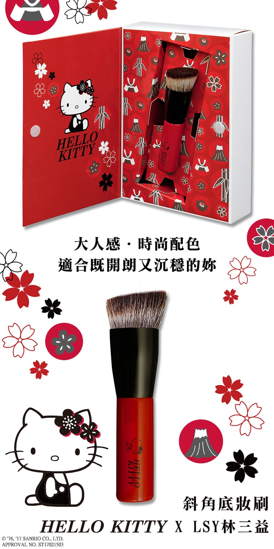 LSY Angled Foundation Brush - Details