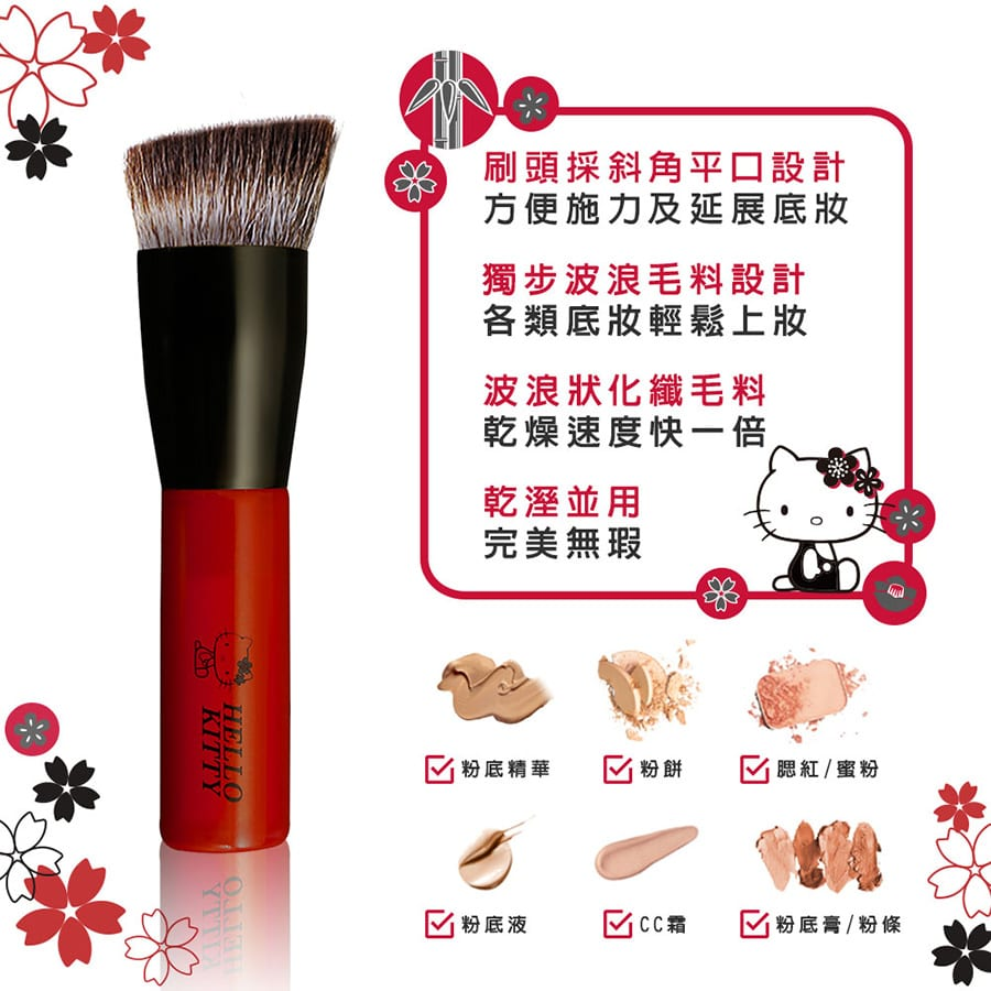 LSY Angled Foundation Brush - Features
