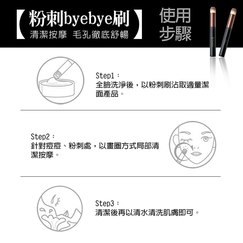 LSY Marble Brush Set - How to use