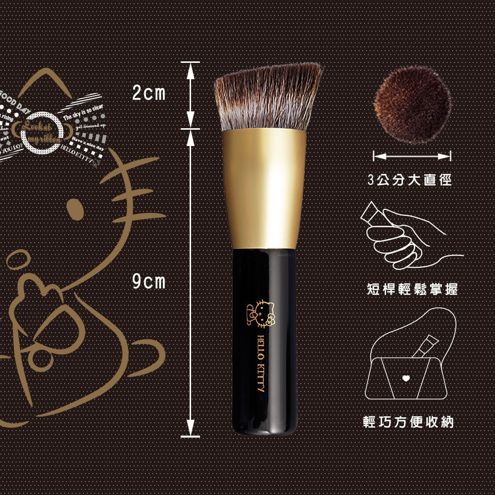 Hello Kitty Foundation Brush - Product Details