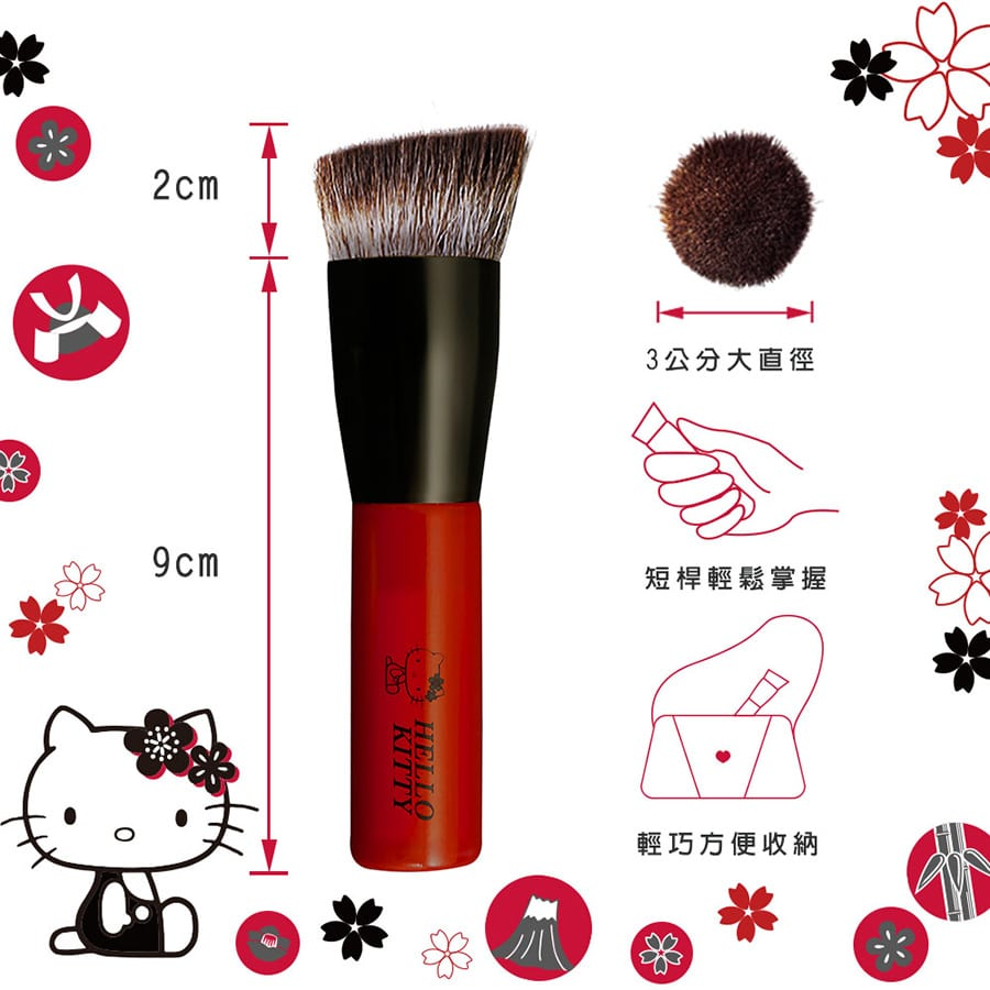 LSY Angled Foundation Brush - Size