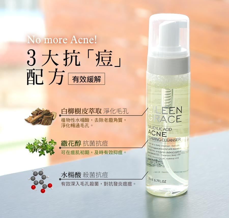 Acne Foaming Cleanser - Product Ingredients
